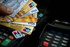 外管局为何要采集千元以上银行卡境外交易信息