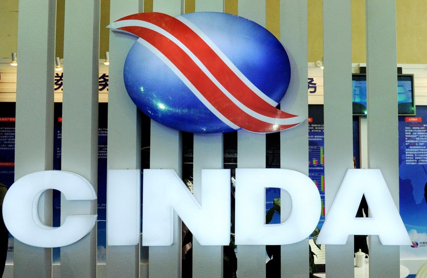 Cinda reported a 10.9% increase in profits to 8.9 billion yuan for the first half of 2017. Photo: IC.