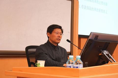 Xuan Changneng
