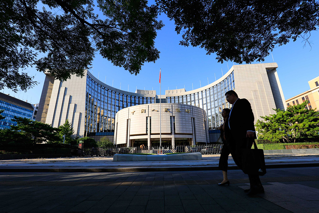President Xi Jinping called on the central bank to play a stronger role in China's macro-prudential management of the financial system. Photo: Visual China.