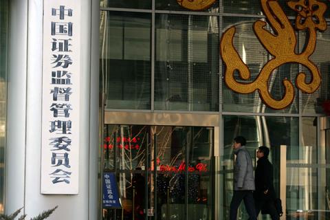 Photo: Visual China