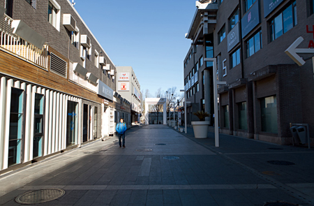 A nearly empty street called Inno Way in Beijing's Zhongguancun area, a place built to encourage entrepreneurship. Photo: Visual China