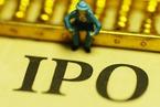 【博鳌论坛】资本市场大佬力挺IPO注册制
