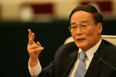 Wang Qishan. Photo: IC