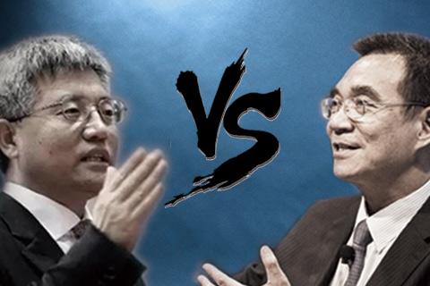 Zhang Weiying vs. Justin Yifu Lin. Photo illustration: Xu Yuanyuan