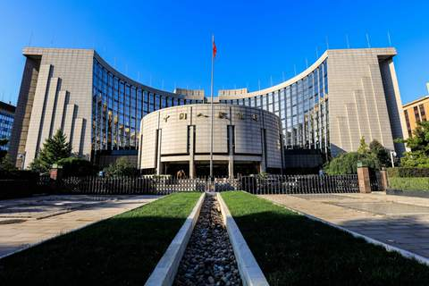 The central bank last week said it would lower the reserve requirement ratio (RRR) by 1 percentage point for banks whose RRRs were 15% or 17%. Photo: IC