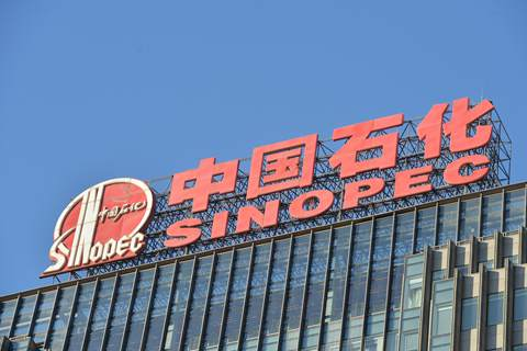 Sinopec and China Huadian jointly held a combined 15% stake in the proposed liquefied natural gas (LNG) project in western Canada. Photo: Visual China
