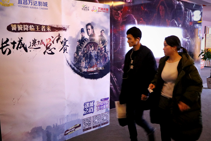 A poster for the movie The Great Wall is displayed at a cinema in Yichang, Hubei province, on Thursday. The most expensive movie ever filmed in China, The Great Wall is expected to be a blockbuster. Photo: IC