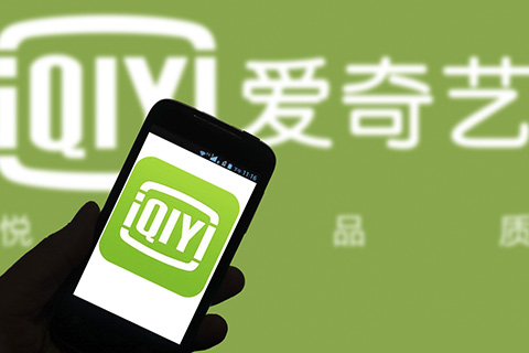 IQiyi's American depositary receipts have gained 81% since its initial public offering in March. Photo: IC