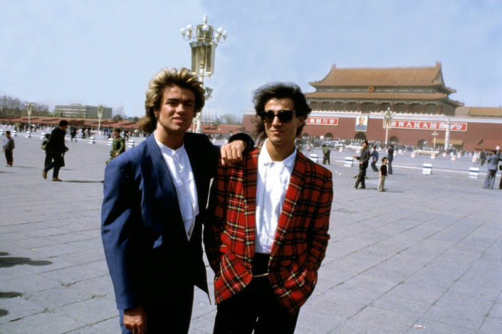 George Michael (left) and Andrew Ridgeley pose at Tiananmen Square in Beijing during their tour of China in April 1985. The duo's group, Wham, was the first Western pop group ever invited to perform live on the Chinese mainland. Photo: IC