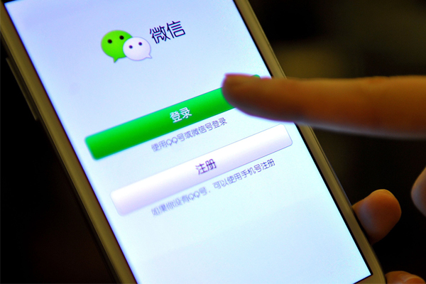 By the end of 2016, WeChat had 927 million registered users worldwide. Photo: IC