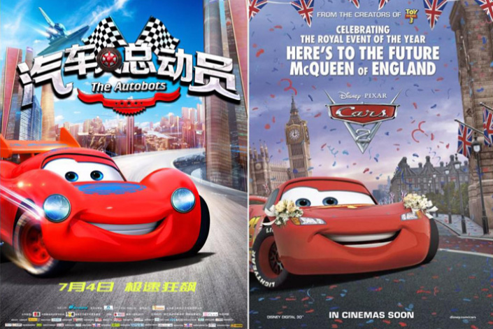 A Shanghai court has ruled that a poster for the Chinese-made animated movie The Autobots (left) misleads moviegoers into believing that the movie is part of the Cars franchise, created by Pixar Animation Studios, a division of The Walt Disney Company.