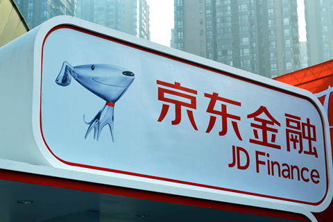 JD.com joins other Chinese tech giants in seeking expansion in China's burgeoning internet finance market. Photo: IC