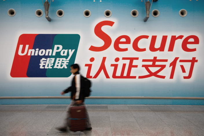 A China UnionPay advertisement emphasizes the system's security features. Photo: Visual China