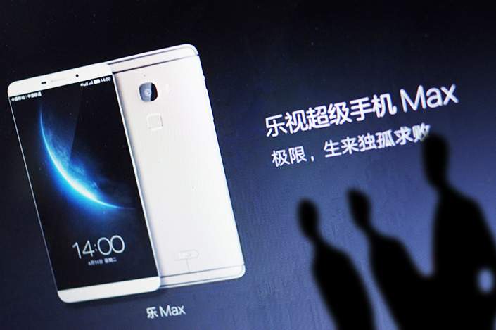 LeEco Le Max Superphones are displayed on a screen during a product-release conference in Beijing in April 2015. One of the company's suppliers, a smartphone-component maker, has filed for arbitration against LeEco over unpaid bills, marking the first legal action by a supplier against the cash-strapped company. Photo: IC