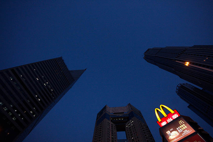 Citic will lead a group of investors buying McDonald's China and Hong Kong stores in a deal that values the business at $2.1 billion. Photo: Visual China