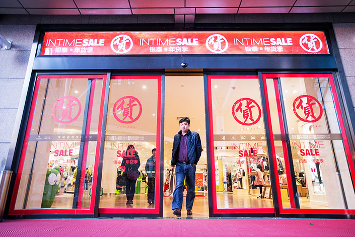 Department-store operator Intime Retail (Group) Co. Ltd. has announced it will privatize and that Alibaba will become the majority owner. Photo: IC