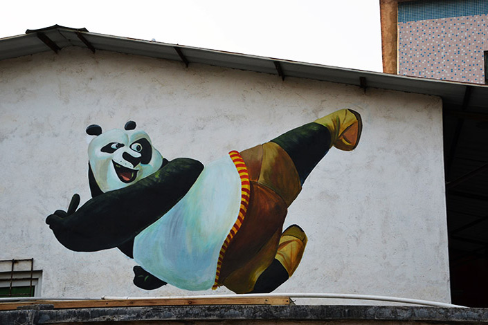 A painting of Po from DreamWorks Animation's