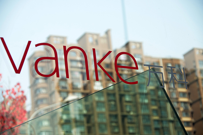 The Vanke company logo is pictured at a residential compound in Jinan, Shangdong province, in February. China Evergrande Group reportedly will sell its stake in Vanke. The conglomerate China Resources announced on Thursday it will sell its own stake in the real estate developer. Photo:Visual China