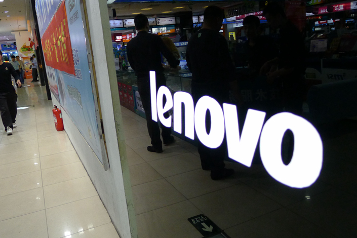 Net income at Lenovo Group Ltd., the world's top PC maker, fell by two-thirds year-on-year in the quarter through December as smartphone sales plunged 26%.Photo: IC
