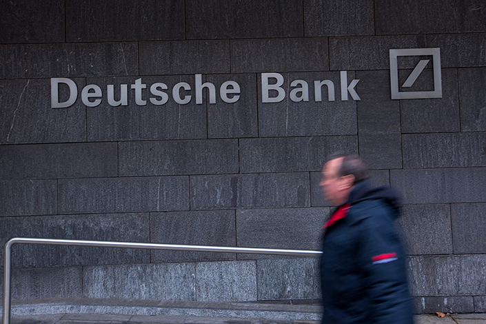 HNA Group has purchased 3% of Deutsche Bank, a stake worth an estimated 750 million euros ($796 million). Photo: Visual China