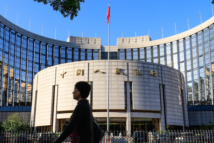 The headquarters of the People's Bank of China (PBOC) is seen in Beijing on Sept. 28. A recent PBOC document shows the central bank is acting to direct more credit to rural and small businesses. Photo: IC