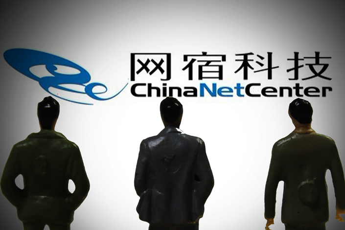 Shenzhen-listed Wangsu Science & Technology Co. Ltd. is buying 85% of South Korea-based CDNetworks from Japan's KDDI Corp. for 21.1 billion yen ($185 million). Photo: Visual China