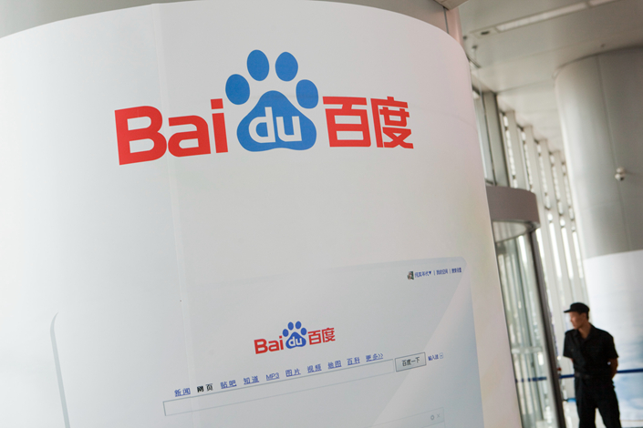 Baidu Inc. said its fourth-quarter profits dropped 38% year-on-year, but predicted a rebound in the next earnings report. Photo: Visual China