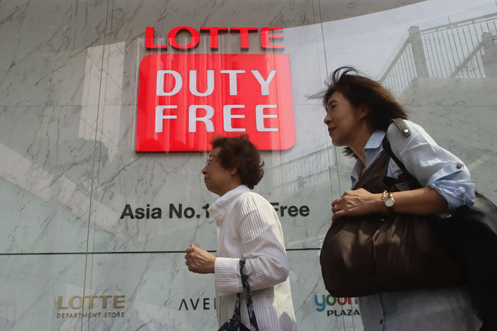 Lotte Co. Ltd.'s official China website has suddenly gone offline, as the South Korean company faces a backlash in China from its decision to sell its nation's government a Lotte golf course to use for a U.S. anti-missile defense system. Photo: Visual China