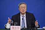 【博鳌论坛】周小川:限制进口政策可能不利于出口