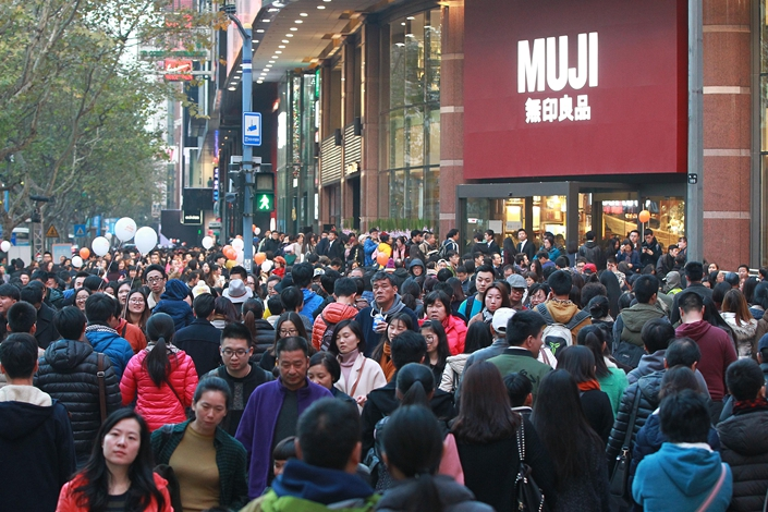 Muji's Chinese flagship store opened in Shanghai on Dec. 12, 2015. A CCTV news program said that Muji store in Shenzhen was caught selling foodstuffs from Tokyo, although Chinese authorities have banned the import of food and agricultural products from there since 2011. Muji China denies the food originated from Tokyo. Photo: Visual China