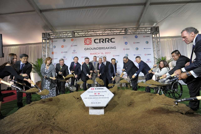 CRRC Corp. Ltd. holds a groundbreaking ceremony on March 16 for its new for its new factory in southeast Chicago. Photo courtesy of CRRC