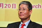 论坛综述:健康中国 2030愿景