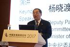 监察部长杨晓渡:监察体制改革试点关系全局