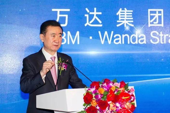 Wanda Group Chairman Wang Jianlin speaks Sunday in Beijing at the signing ceremony for the IBM-Wanda strategic partnership. Photo: Wanda's official WeChat account