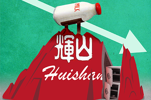 Huishan has been under the spotlight since March 24, when the company's share price unexpectedly plunged 85% before trading was suspended. Photo: Visual China.