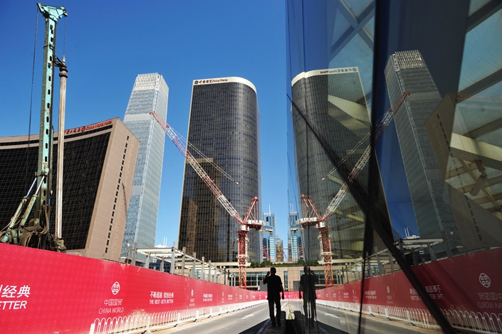 The China World Trade Center complex is seen in Beijing in September 2014. Beijing municipal officials have closed a loophole that allows commercial space to be converted into residential apartments. Photo: Visual China