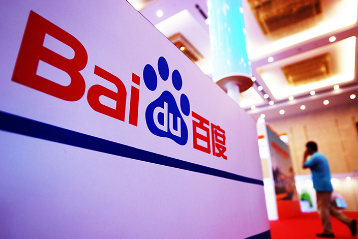 A visitor walks past a Baidu, Inc. stand during a fair in Tianjin, China, on Sep. 21, 2014. Baidu announces plans for second R&D center in Silicon Valley, in race to build up artificial intelligence capabilities. Photo: IC