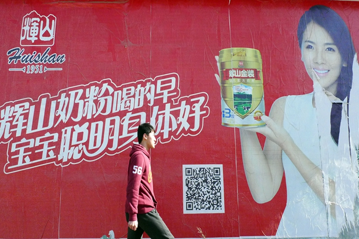 China Huishan Dairy Holdings Co., still reeling from an 85% decline in its stock price on the Hong Kong Stock Exchange on Friday, has acknowledged that a senior executive is missing but denied that the CEO embezzled funds. Photo: IC
