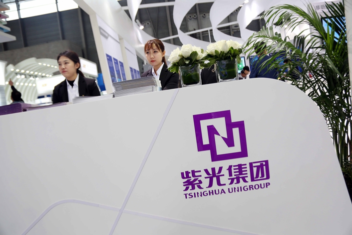 Tsinghua Unigroup has announced it has received a combined 150 billion yuan credit line from China Development Bank and a state-backed fund. Unigroup will use the credit to fund acquisitions and new development. Photo: IC