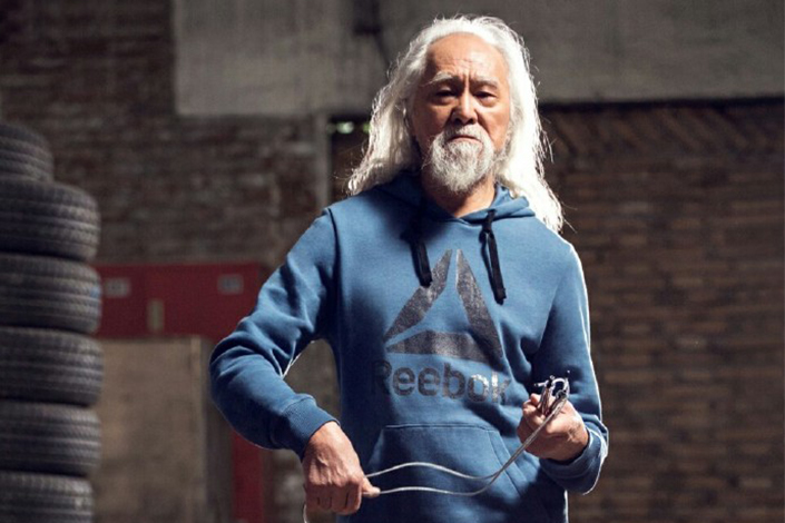 Wang Deshun, an actor known as