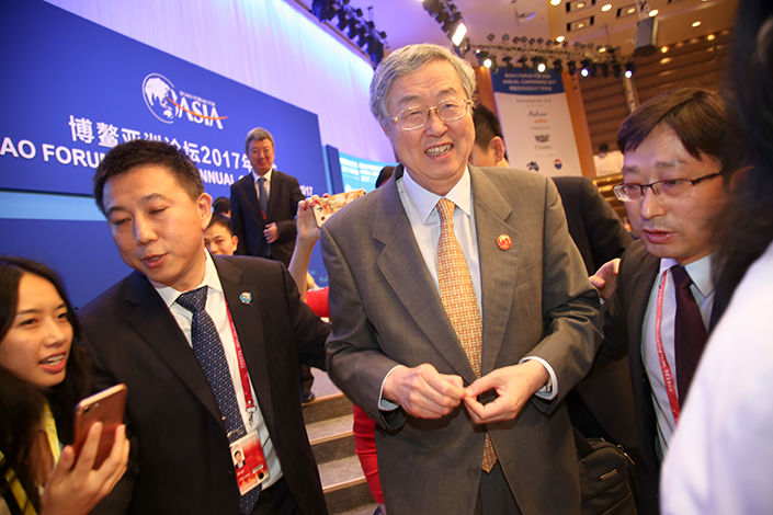 Zhou Xiaochuan, governor of the People's Bank of China, attends the Boao Forum for Asia Annual Conference 2017 in Boao, Hainan province, on March 26. Photo: IC
