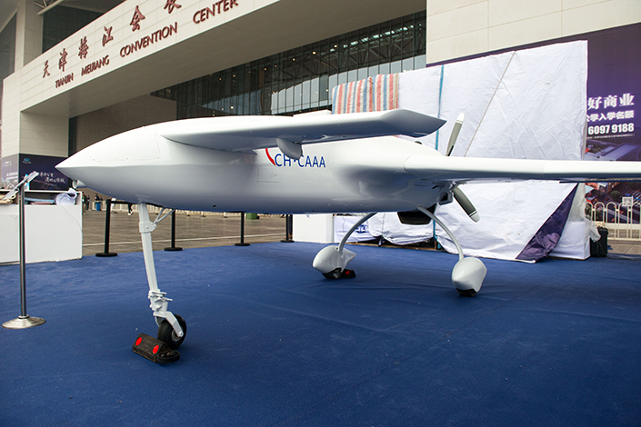 A Rainbow-3 drone is displayed in an exhibition in Tianjin on Oct.21, 2015. Caihong Drone Technology, manufacturer of the Rainbow series of reconnaisance drones, is being brought out by publicly listed Zhejiang Nanyang Technology Co. Ltd. Photo: IC