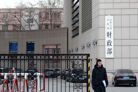 China's cabinet said the country will adopt a more-active fiscal policy amid concerns over slower economic growth. Photo: IC