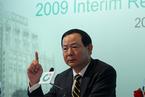 杨超:保险资金配置风险加大 应回归保险主业