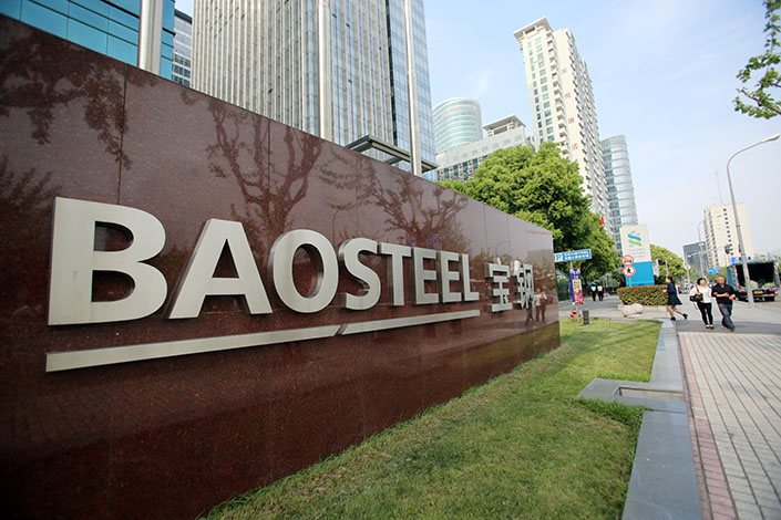 Baosteel Co. Ltd. has won a bid to supply steel to Pakistan's Karachi Nuclear Power Plant. Photo: IC