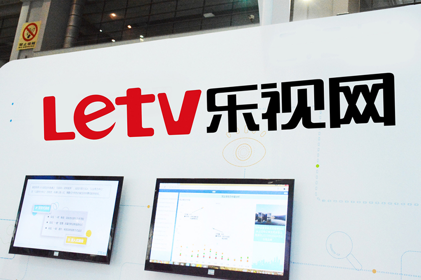 Shares of Leshi Internet Information & Technology Corp., formerly known as LeTV, rebouned on Wednesday as investors bet on the success of the LeEco unit's restructuring plan. Photo: IC