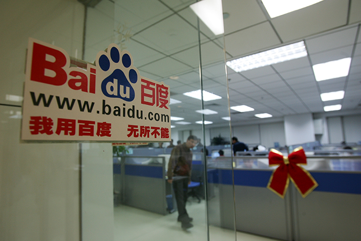 Baidu Inc. returned to revenue growth in in the first quarter of 2017, reversing a half-year of declines. Photo: IC