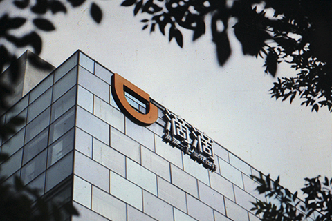 Because of limited supply, some internet giants are looking to buy companies with an existing license to get into the mobile payment business. Above: Didi's headquarters in Beijing. Photo: IC