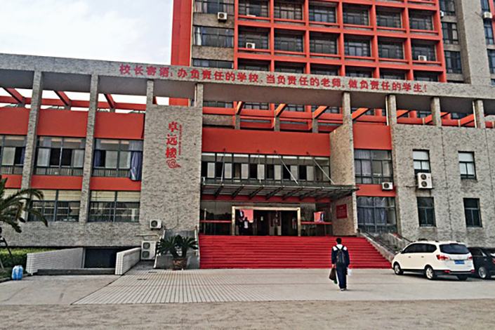 Hengshui High School in Hebei province officially opened its Pinghu branch (above) in Jiaxing, Zhejiang province, on April 1.  Photo: Visual China